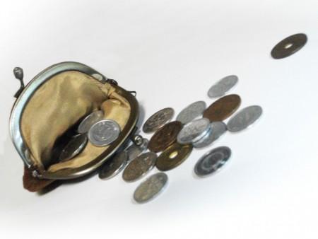 お金が貯まる財布