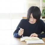 「文章を書く仕事」にあなたもチャレンジ!