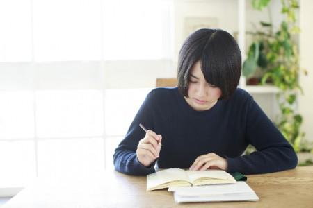 文章を書く仕事