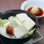 豆腐ダイエット効果で、スリムとキレイをGETしちゃおう!