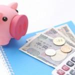 コツをつかめば簡単!?1年で200万円お金を貯める方法